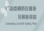 BTRT Australia Combating Covid-19 Safety Plan